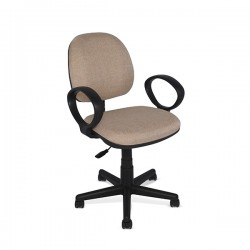 MIZAR RECLINABLE CON BRAZOS